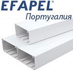 Кабель каналы Efapel и комплектующие