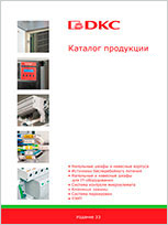 Каталог RAM box