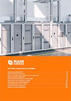 Каталог RAM block