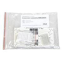 SSD 130106-00112 Комплект кассеты КМ-2460 (стяжки, маркеры, КДЗС 30 шт.)